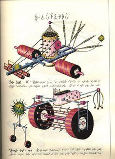 From Luigi Serafini's Codex Seraphinianus   Biblioklept