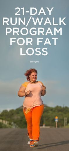 In this simple beginner running program, you can walk/run your way to surprising fat and weight loss results. weightloss skinnyms