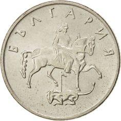 BULGARIA, 20 Stotinki, 1999, Sofia, KM #241, MS(63), Copper-Nickel-Zinc, 20.5,..