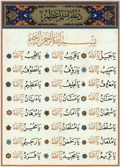 Love it by heart . Islam Beliefs, Duaa Islam, Islam Hadith, Islam Religion, Islam Quran, Islamic Phrases, Islamic Dua, Islamic Messages, Islamic Images