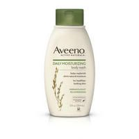 AVEENO® Daily Moisturizing Body Wash - I love this stuff. I've used it for years and it leaves my sensitive skin soft without any greasy-feeling. It's also hypoallergenic, soap and dye free (although NOT chemical free), and just plain good.