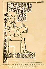Atmoo writing the name of Ramses on the fruit of the Persea.  From The History of the Art of Writing by Henry Smith Williams, 1901.