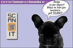 Προστάτευσε το κατοικίδιό σου με τις μοναδικές ταυτότητες ScanIT! Hλεκτρονική ταυτότητα κατοικίδιου που εμφανίζει όλες τις χρήσιμες πληροφορίες του, σε περίπτωση απώλειας του, σε 4 διαφορετικά χρώματα, από την scanit.gr, αξίας 14,90€