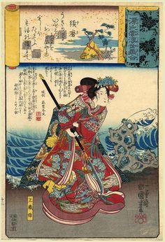 Tamaori-hime, wife of Atsumori, at the seashore carrying a naginata , Kuniyoshi (Genji)