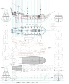 Name: black pearl plans.jpg Views: 7196 Size: 92553 Description: from chinese kit