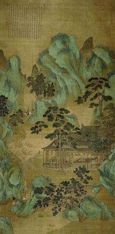 明代 - 文徵明 - 晝錦堂圖             Painted by the Ming Dynasty artist Wen Zhengming.