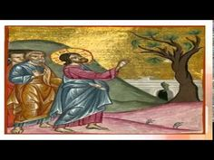 Great and Holy Monday The Withered Fig Tree Life Of Christ, Jesus Christ, Jeremiah 11, Holy Monday, Jesus Enters Jerusalem, Catholic Blogs, Land Of The Living, Lord Of Hosts, Fig Tree
