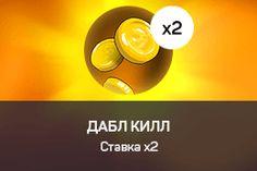 Spinking Dota 2 - приумножь свой инвентарь одной кнопкой!