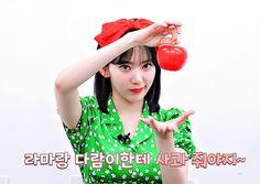 Sakura Miyawaki, Yu Jin, The Wiz, Gifs, Kpop, Fashion, Moda, Fashion Styles, Presents