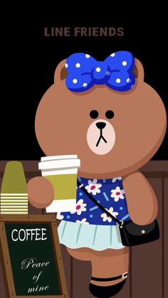 Lines Wallpaper, Bear Wallpaper, Cute Patterns Wallpaper, Emoji Wallpaper, Bear Pictures, Cute Pictures, Anime Wolf Girl, Brown Line, Friends Wallpaper