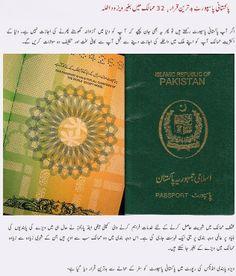 Just Articles: پاکستانی پاسپورٹ بدترین قرار٬ 32 ممالک میں بغیر وی...