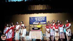 Jogot Jure Udar Sure   জগত জুড়ে উদার সুরে   Rabindra Sangeet   Chorus Song