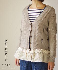 【楽天市場】「sanpo」裾リネンのカーディガン 12/7新作:cawaii