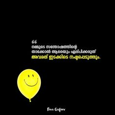 Happy Quotes Images, Malayalam Quotes, Best Travel Quotes, Morning Pictures, Love Quotes For Him, Travel Around The World, Favorite Quotes, Sayings, Instagram