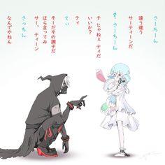 埋め込み Otaku, Rpg Horror Games, Cool Sketches, Pretty And Cute, Manga, Anime Couples, Compass, Kawaii Anime, Witch