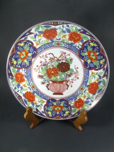 Kutani Collectible Plate by Artmark Home by TheRoseGardenVintage