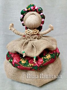 Inna Iwinskaia | VK Doll Crafts, Diy Doll, Burlap Crafts, Paper Crafts, Creation Couture, Silk Ribbon Embroidery, Sewing Toys, Fabric Dolls, Doll Patterns