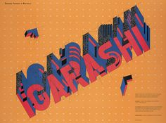 East meets West in the stunning typography of Takenobu Igarashi | Typorn.org