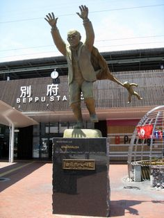 Man who loved children statue in Beppu, Japan