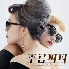 Mimi Sisters – Wrinkle Party (주름파티) | KpopScene.com