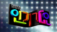 PERFORMERS:Girl's Generation (SNSD), 2NE1, 4minute, CNBLUE, Toheart, BESTie,Lim Chang-jung, Orange Caramel,Timber &Lim Jeong Hee,Melody...