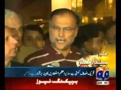 Geo News Headlines 24 August 2014 Geo 24-8-2014 Urdu News THE News Today...