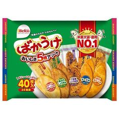 Befco Bakauke is a banana-shaped long selling Japanese snack made of rice and with various flavors added. Pack of 3 bags. Corn Soup, Japanese Snacks, Food Packaging, Soy Sauce, Crackers, Snack Recipes, Curry, Chips, Rice
