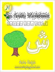 www.arabicplayground.com Fun Arabic Worksheets - Letter Shīn by Arabic Playground