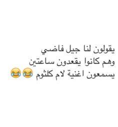 .هههههههه