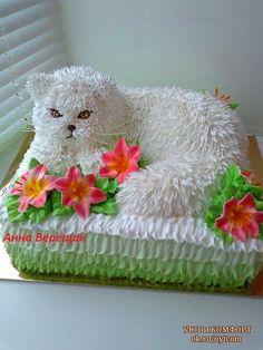 Gorgeous Cakes, Pretty Cakes, Cute Cakes, Amazing Cakes, Unique Cakes, Creative Cakes, Rodjendanske Torte, Animal Cakes, Dog Cakes