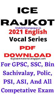 ICE Rajkot All in One English Vocal Series PDF 2021 Download Vocabulary Words, English Vocabulary, English Words, English Grammar, English To Gujarati, English Language Learners, Exam Study, Study Materials, All In One