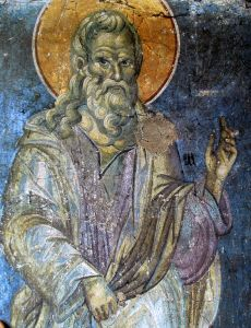 Πανσέληνος Μανουήλ – Manouil Panselinos [13ος αιώνας] Part.II | paletaart3 – Χρώμα & Φώς Byzantine, Fresco, Painting, Art, Art Background, Fresh, Painting Art, Kunst, Paintings