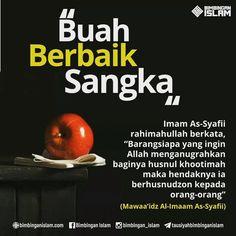 Muslim Religion, Islam Muslim, Allah Islam, Muslim Quotes, Religious Quotes, Spiritual Quotes, Pray Quotes, Best Quotes, Qoutes