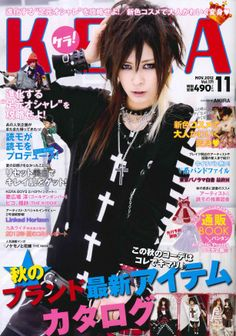 Japanese fashion magazine for lovers of visual rock, Gothic, Gothic and Lolita.