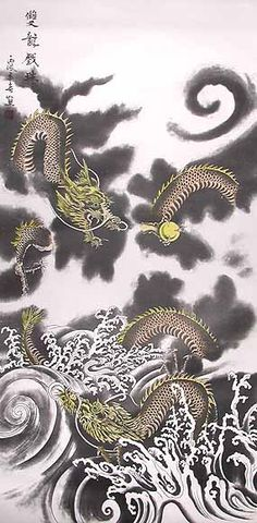 Pictures of chines drangons | Chinese Paintings. Chinese Dragon Paintings at the The Gallery of ...
