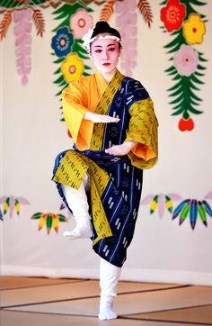 Dancer at Shurijo Castle Okinawa Japan