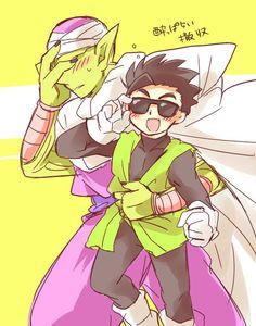 Dragon Ball Z - Piccolo & Gohan (Great Saiyaman)