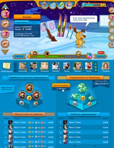 Game UI by Anna Denisova, via Behance