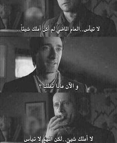Funny Picture Jokes, Funny Reaction Pictures, Memes Funny Faces, Funny Jokes, Funny Pictures, Arabic Memes, Arabic Funny, Funny Arabic Quotes, Jokes Quotes