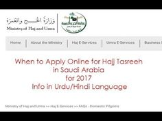 When will Online Booking Start for Hajj Tasreeh 2017 in Saudi Arabia - E. Life In Saudi Arabia, Apply Online, Language, How To Apply, Business, Youtube, Languages, Store, Business Illustration