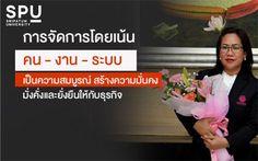 """SPU :  """"เราพร้อมสร้างคุณให้เป็นมืออาชีพ ด้วยมืออาชีพ"""" แล้ว..วันนี้ !  การจัดการมหาบัณฑิต ม.ศรีปทุม - http://www.thaimediapr.com/spu-%e0%b9%80%e0%b8%a3%e0%b8%b2%e0%b8%9e%e0%b8%a3%e0%b9%89%e0%b8%ad%e0%b8%a1%e0%b8%aa%e0%b8%a3%e0%b9%89%e0%b8%b2%e0%b8%87%e0%b8%84%e0%b8%b8%e0%b8%93%e0%b9%83%e0%b8%ab%e0%b9%89%e0%b9%80/"""