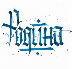 CORABOOK - Каллиграфия, леттеринг, граффити