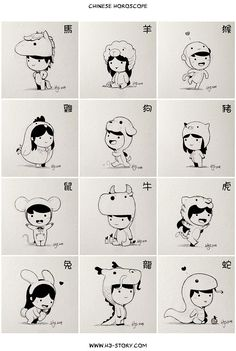 Here're some chinese zodiac sketches I did for the kickstarter campaign Were you one of the backers with a zodiac sketch? I'll be coloring them up one b. Hj Story, Calligraphy Drawing, Chinese Cartoon, Cute Love Stories, Cartoon Girl Drawing, Baby Cartoon, Creature Drawings, Chinese Words, Kawaii Chibi