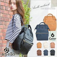 bcadf5dbe8 PU leather Japan School Backpacks For Teenage Girls&boys School Backpack  For School College Bag For Women