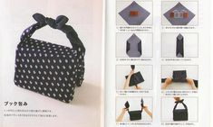 Furoshiki is the Japanese method of wrapping called practically anything with a piece of cloth. Extremely eco-friendly. Wonderful site showing how to fold fabric for all wraps.