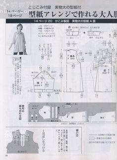 giftjap.info - Интернет-магазин | Japanese book and magazine handicrafts - Lady Boutique 2012-3
