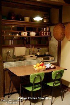 Japanese tiny kitchen / 昭和の風景/Japanese old kitchen Old Kitchen, Wooden Kitchen, Kitchen Ideas, Kitchen Small, Japanese Kitchen, Asian Home Decor, Japanese Interior, Vintage Kitchen Decor, Kitchen Cupboards