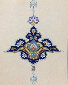 or sale, postcard gouache & pure gold. if you want, send me a DM. Islamic Motifs, Islamic Art Pattern, Motif Arabesque, Motif Oriental, Illumination Art, Islamic Art Calligraphy, Calligraphy Alphabet, Iranian Art, Turkish Art