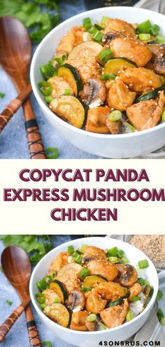 Copycat Panda Express mushroom chicken is a homemade version of their famous, delicious dish. No need to hit up the food court or go out for takeout with this easy Asian style chicken and veggie stir fry. #copycatrecipe #recipe #chicken