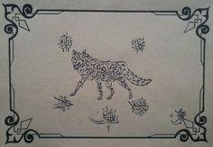 Calligraphic Wolf by HuseyinAtesci on DeviantArt